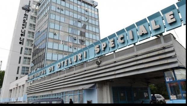 COS Târgoviște- Cât de aproape/departe este uzina de preluarea de către stat. Ultimele date